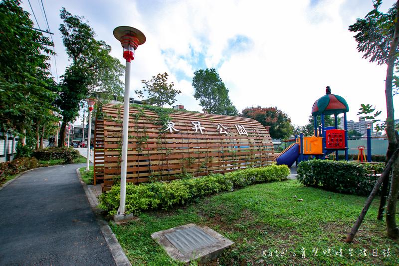 樹林東昇公園 星際探險主題公園 新北市主題公園 東昇公園有什麼 外星人造型立體攀爬網1.jpg