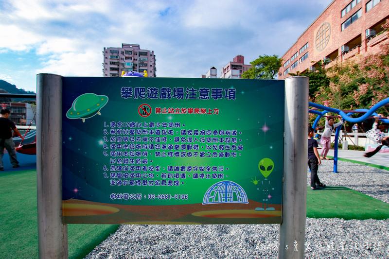 樹林東昇公園 星際探險主題公園 新北市主題公園 東昇公園有什麼 外星人造型立體攀爬網7.jpg