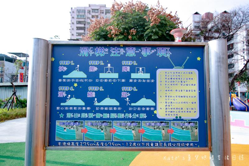 樹林東昇公園 星際探險主題公園 新北市主題公園 東昇公園有什麼 外星人造型立體攀爬網9.jpg
