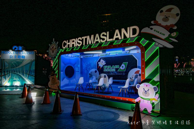 新北歡樂耶誕城 新北耶誕城 新北耶誕活動10.jpg