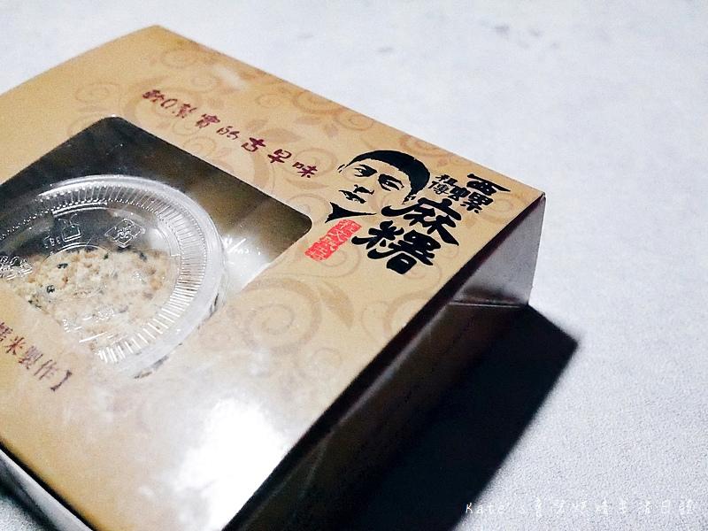 西螺麻糬大王 雲林美食 團購美食 雲林小吃 古早味點心 雲林古早味2.jpg