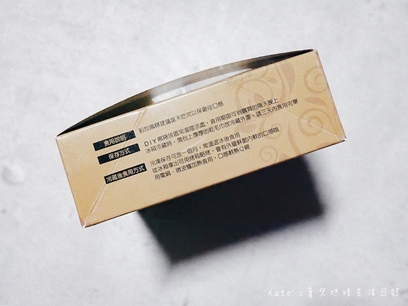西螺麻糬大王 雲林美食 團購美食 雲林小吃 古早味點心 雲林古早味4.jpg