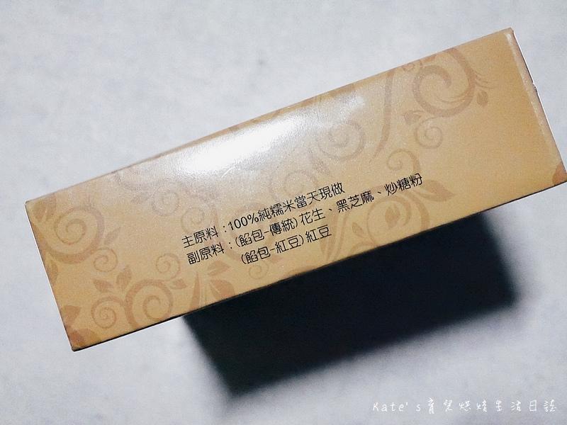 西螺麻糬大王 雲林美食 團購美食 雲林小吃 古早味點心 雲林古早味5.jpg