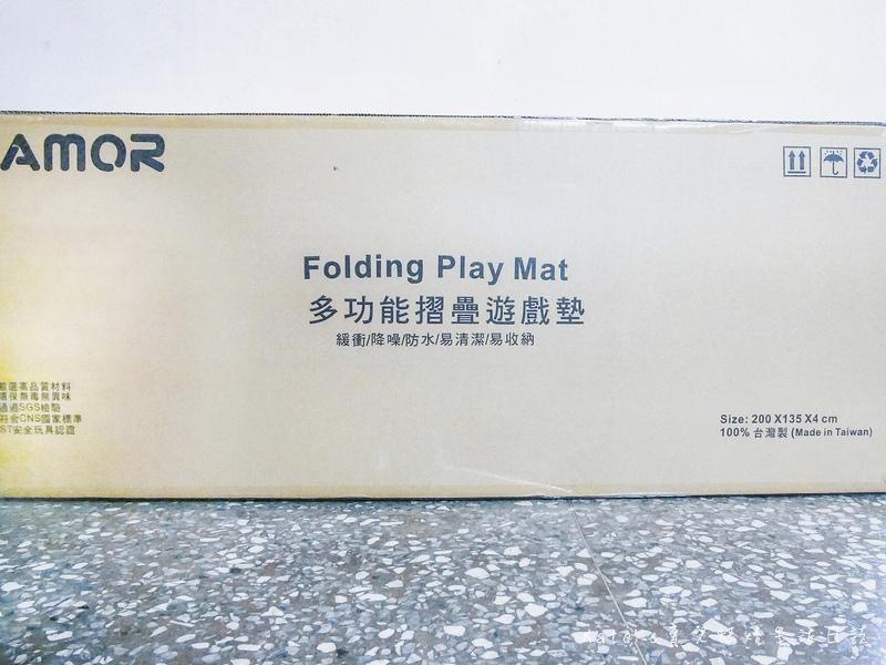 amorkids AMOR地墊 AMOR地墊評價 AMOR地墊推薦 AMOR地墊好用嗎 台灣製造地墊 AMOR地墊愛寶貝5.jpg