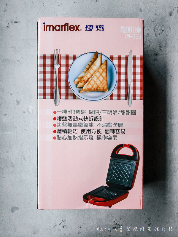 伊瑪 三盤鬆餅三明治甜甜圈機 IW-733 鬆餅機推薦 平價鬆餅機 伊瑪鬆餅機好用嗎 鬆餅機食譜 鬆餅機功用2.jpg