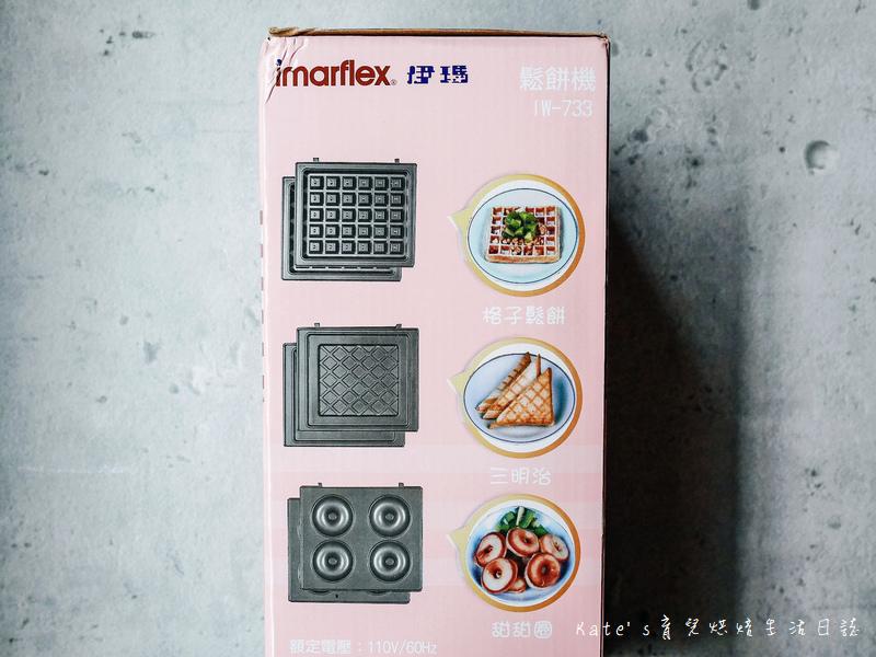 伊瑪 三盤鬆餅三明治甜甜圈機 IW-733 鬆餅機推薦 平價鬆餅機 伊瑪鬆餅機好用嗎 鬆餅機食譜 鬆餅機功用3.jpg