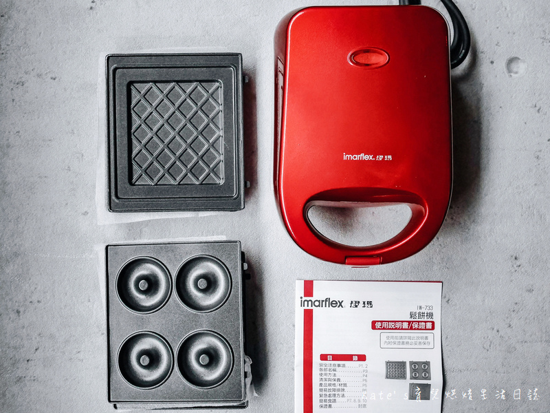 伊瑪 三盤鬆餅三明治甜甜圈機 IW-733 鬆餅機推薦 平價鬆餅機 伊瑪鬆餅機好用嗎 鬆餅機食譜 鬆餅機功用5.jpg