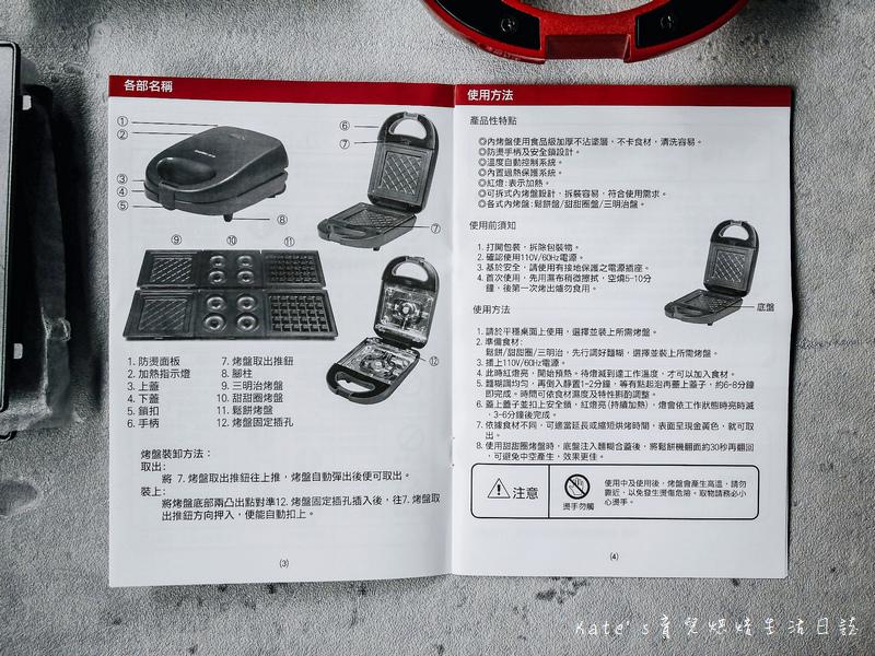 伊瑪 三盤鬆餅三明治甜甜圈機 IW-733 鬆餅機推薦 平價鬆餅機 伊瑪鬆餅機好用嗎 鬆餅機食譜 鬆餅機功用8.jpg