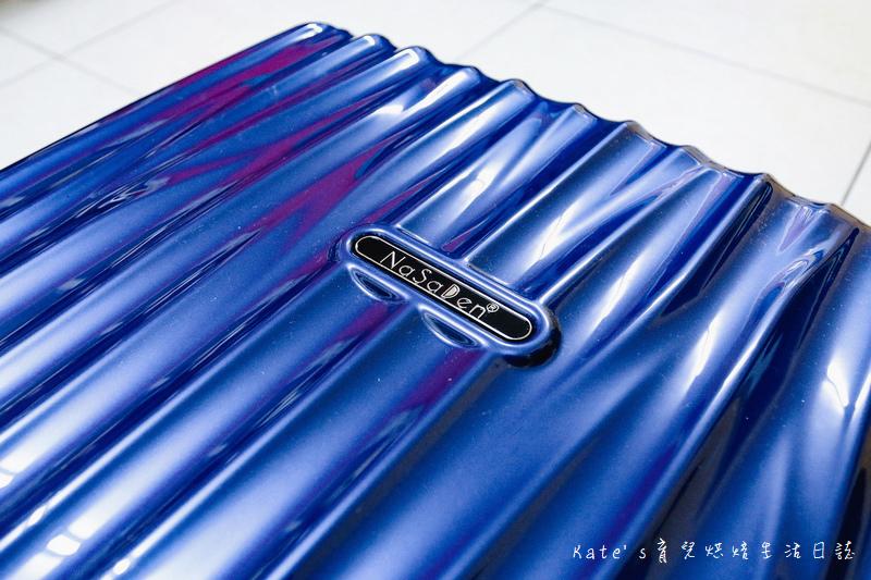 NaSaDen 納莎登 海德堡系列 28吋100%純PC超輕量箱體 純PC材質行李箱 NaSaDen海德堡 海德堡系列行李箱好用嗎 NaSaDen 納莎登 海德堡行李箱好推嗎 德國NaSaDen雪佛包15.jpg