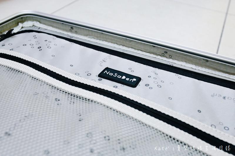 NaSaDen 納莎登 海德堡系列 28吋100%純PC超輕量箱體 純PC材質行李箱 NaSaDen海德堡 海德堡系列行李箱好用嗎 NaSaDen 納莎登 海德堡行李箱好推嗎 德國NaSaDen雪佛包26.jpg