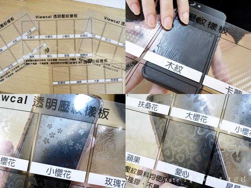 永和昱翔包膜 永和手機包膜 樂華夜市手機包膜 永和包膜 樂華夜市包膜 筆電包膜 S9+包膜 平板包膜11.jpg