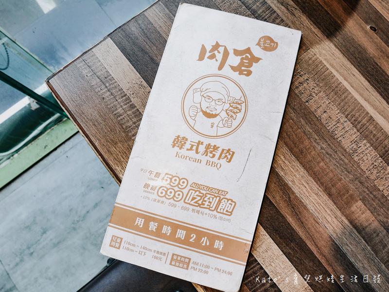 西門町韓式烤肉吃到飽 西門町肉倉韓式烤肉吃到飽 台北韓式燒烤 台北韓式燒肉 台北韓國烤肉 西門町燒烤吃到飽25.jpg