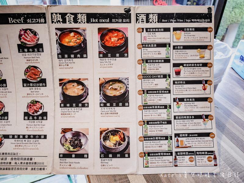 西門町韓式烤肉吃到飽 西門町肉倉韓式烤肉吃到飽 台北韓式燒烤 台北韓式燒肉 台北韓國烤肉 西門町燒烤吃到飽28.jpg