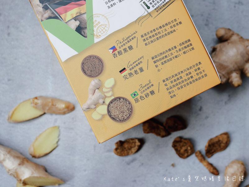 米森漢方茶飲 有機黑糖老薑茶 有機漢方養氣茶 日本JAS有機驗證薑茶 一起吃有機 黑糖薑茶 冬天有薑薑薑好 薑還是老的辣 米森愛有機 米森吃有機 vilson3.jpg