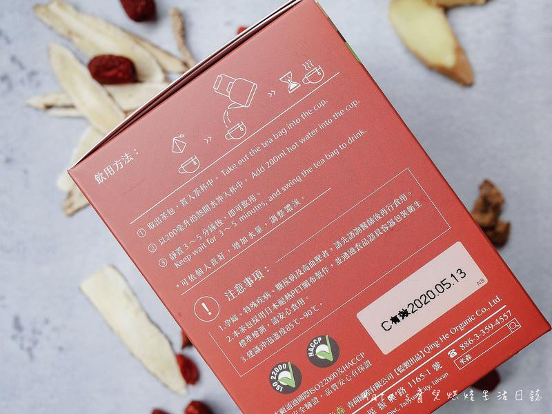 米森漢方茶飲 有機黑糖老薑茶 有機漢方養氣茶 日本JAS有機驗證薑茶 一起吃有機 黑糖薑茶 冬天有薑薑薑好 薑還是老的辣 米森愛有機 米森吃有機 vilson8.jpg