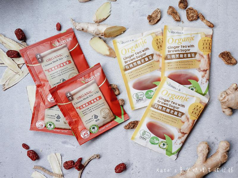 米森漢方茶飲 有機黑糖老薑茶 有機漢方養氣茶 日本JAS有機驗證薑茶 一起吃有機 黑糖薑茶 冬天有薑薑薑好 薑還是老的辣 米森愛有機 米森吃有機 vilson9.jpg