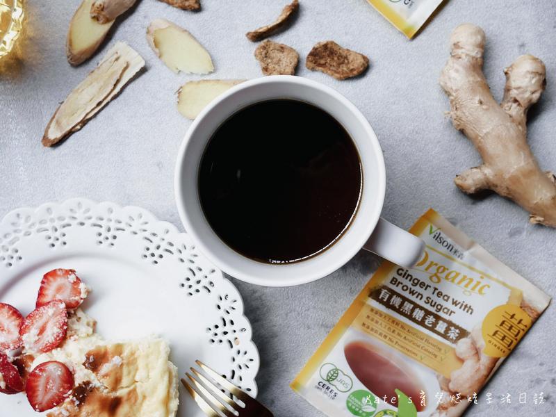 米森漢方茶飲 有機黑糖老薑茶 有機漢方養氣茶 日本JAS有機驗證薑茶 一起吃有機 黑糖薑茶 冬天有薑薑薑好 薑還是老的辣 米森愛有機 米森吃有機 vilson11.jpg