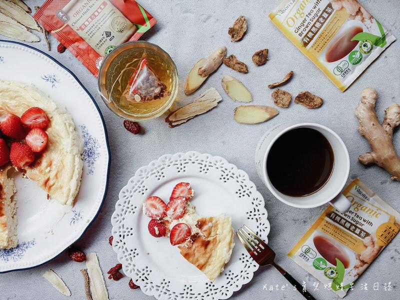米森漢方茶飲 有機黑糖老薑茶 有機漢方養氣茶 日本JAS有機驗證薑茶 一起吃有機 黑糖薑茶 冬天有薑薑薑好 薑還是老的辣 米森愛有機 米森吃有機 vilson21.jpg