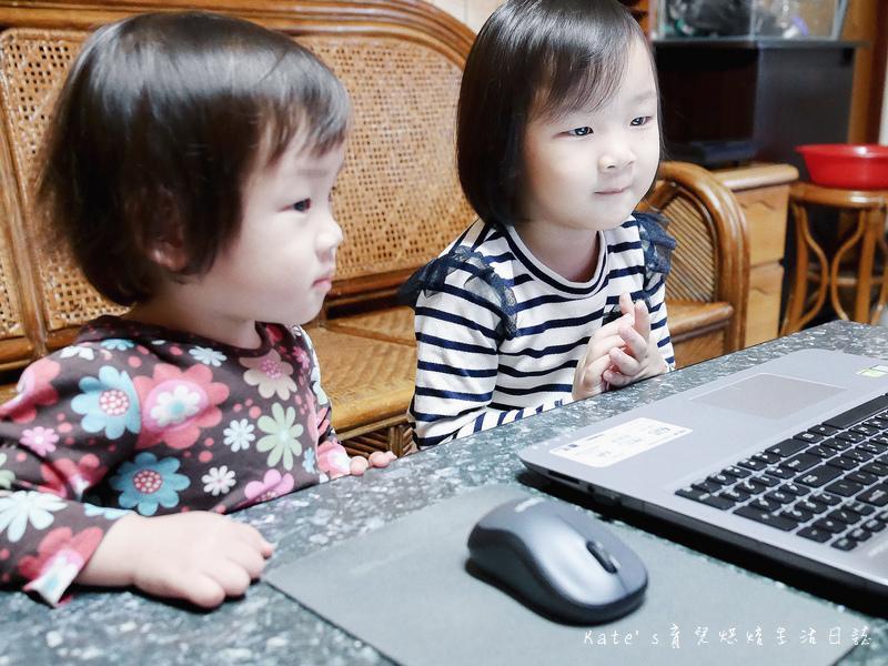 Oikid線上英文學習 兒童英語 線上英語學習 在家學英文推薦 Oikid兒童英語4.jpg