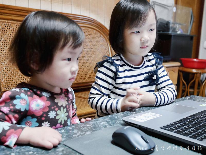 Oikid線上英文學習 兒童英語 線上英語學習 在家學英文推薦 Oikid兒童英語5.jpg