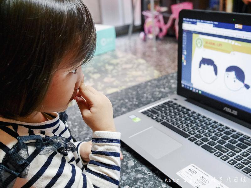 Oikid線上英文學習 兒童英語 線上英語學習 在家學英文推薦 Oikid兒童英語7.jpg