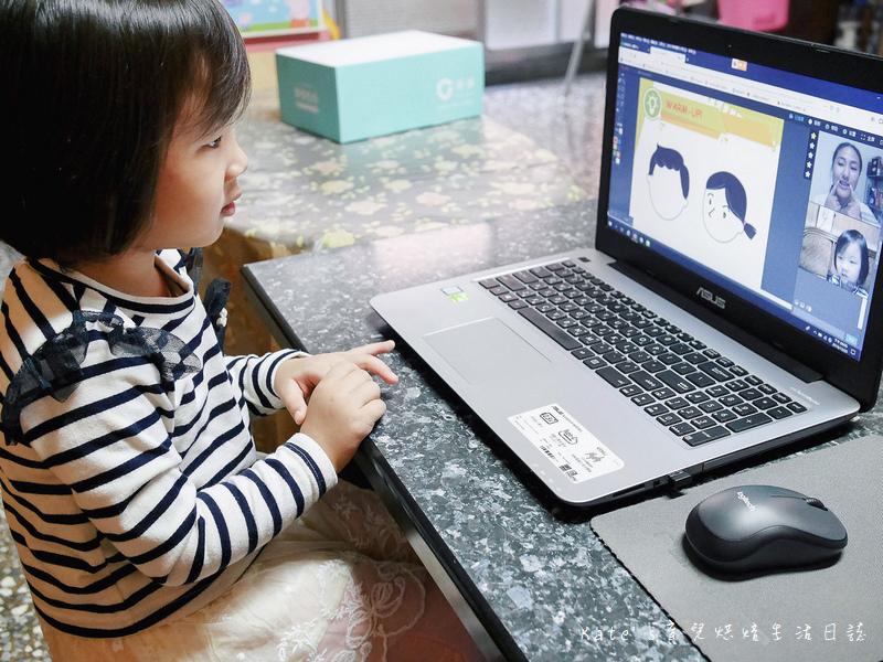 Oikid線上英文學習 兒童英語 線上英語學習 在家學英文推薦 Oikid兒童英語8.jpg