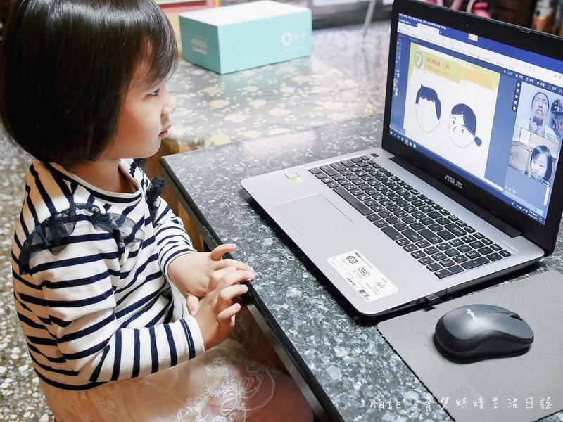 Oikid線上英文學習 兒童英語 線上英語學習 在家學英文推薦 Oikid兒童英語9.jpg