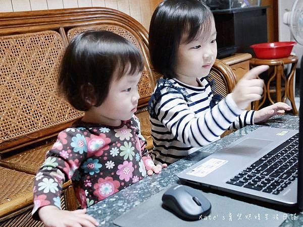 Oikid線上英文學習 兒童英語 線上英語學習 在家學英文推薦 Oikid兒童英語14.jpg