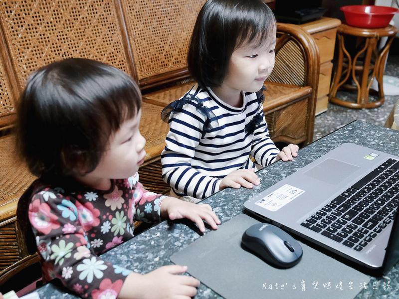 Oikid線上英文學習 兒童英語 線上英語學習 在家學英文推薦 Oikid兒童英語17.jpg