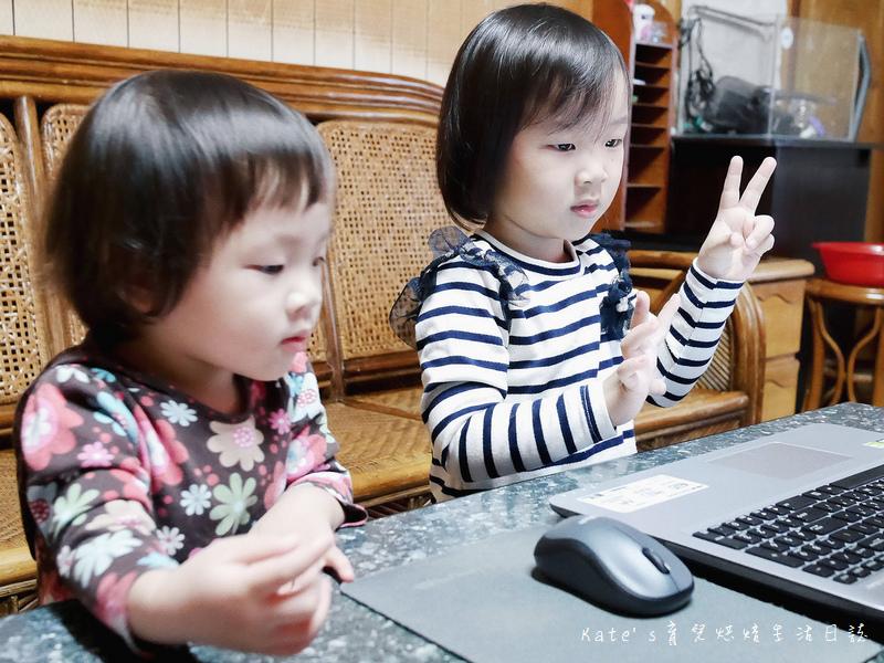 Oikid線上英文學習 兒童英語 線上英語學習 在家學英文推薦 Oikid兒童英語19.jpg