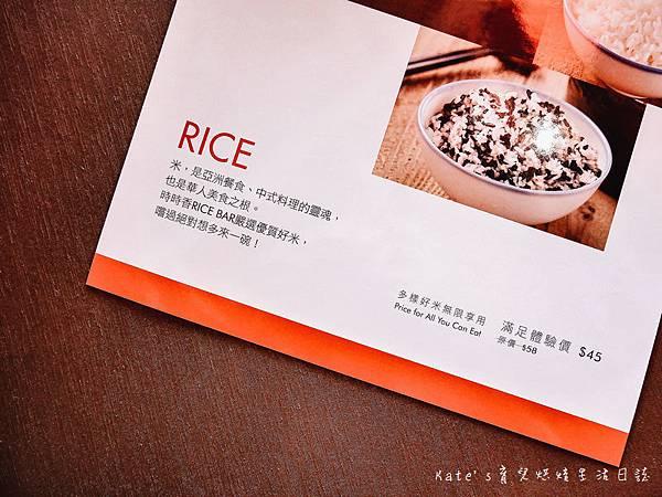 時時香 RICE BAR 瓦城集團旗下品牌 中式料理 微風南山美食 微風南山餐廳 台北時時香 時時香菜單 時時香菜色 時時香好吃嗎9.jpg