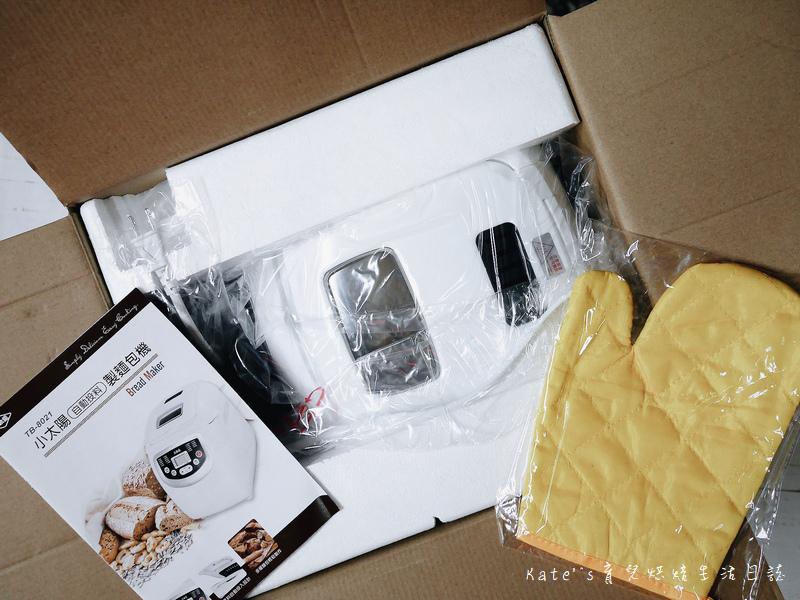 小太陽自動投料製麵包機TB-8021 小太陽麵包機 小太陽製麵包機 平價麵包機 小太陽自動製麵包機使用方法2.jpg