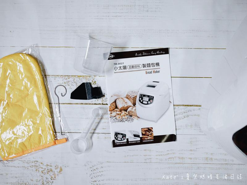 小太陽自動投料製麵包機TB-8021 小太陽麵包機 小太陽製麵包機 平價麵包機 小太陽自動製麵包機使用方法8.jpg