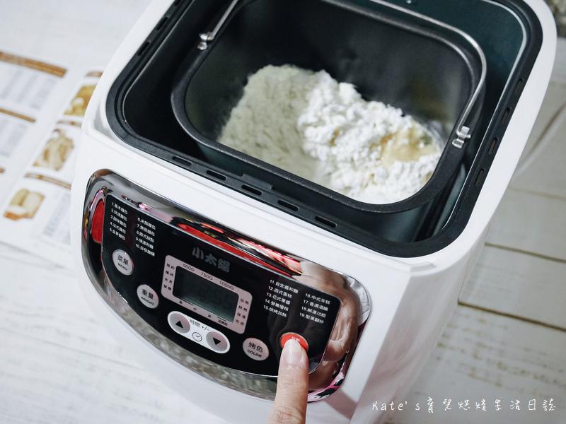 小太陽自動投料製麵包機TB-8021 小太陽麵包機 小太陽製麵包機 平價麵包機 小太陽自動製麵包機使用方法21.jpg