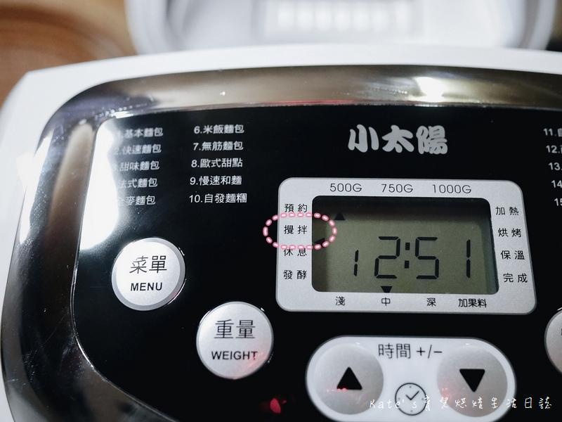 小太陽自動投料製麵包機TB-8021 小太陽麵包機 小太陽製麵包機 平價麵包機 小太陽自動製麵包機使用方法23.jpg