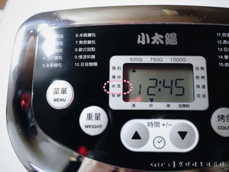 小太陽自動投料製麵包機TB-8021 小太陽麵包機 小太陽製麵包機 平價麵包機 小太陽自動製麵包機使用方法27.jpg