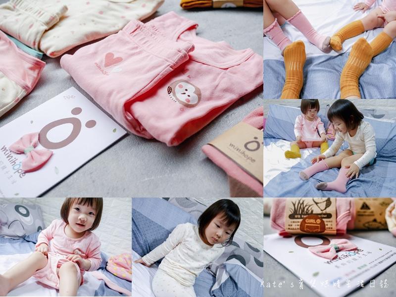 Minihope美好的親子生活 minihope童裝 minihope親子裝 minihope台灣製造童裝 minihope居家服 minihope兒童內褲 minihope襪子 minihope的品質好嗎0.jpg