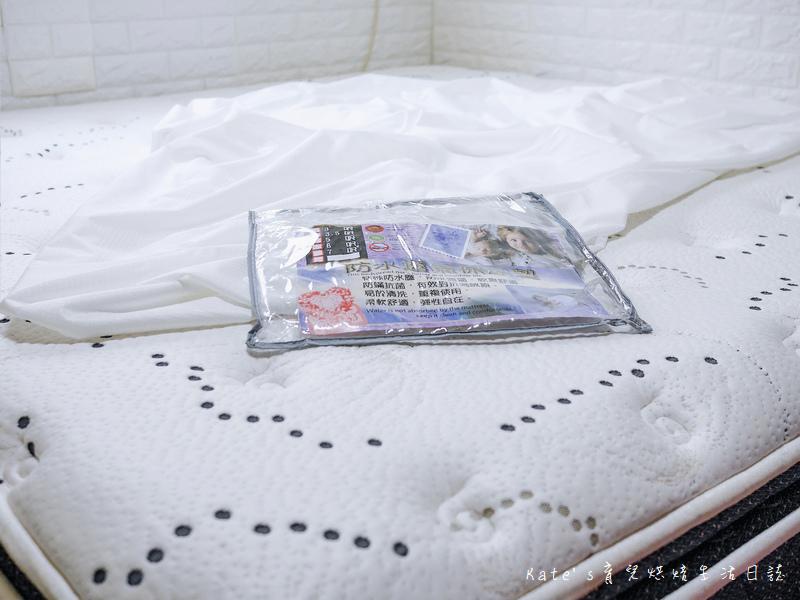 紳娜多寢具名床 Semeur De 防水保潔墊 紳娜多寢具防水保潔墊 保潔墊推薦 防水保潔墊選擇 小孩戒尿布必備 防水力強的保潔墊 床墊保護9.jpg