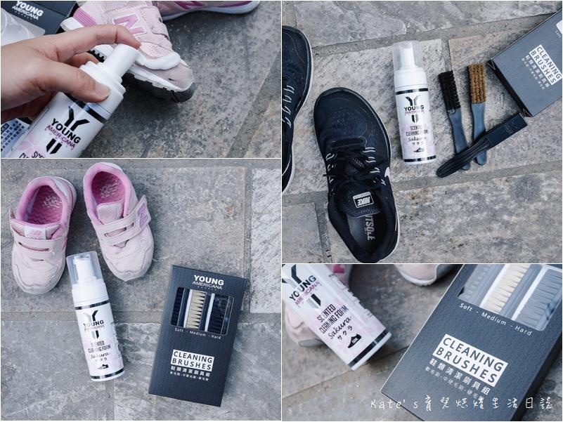 Y.A.S 美鞋神器 鞋類香氛清潔慕絲櫻花限定版 專業鞋刷組 麂皮清潔 YAS清潔慕斯 鞋子包包清潔慕斯推薦 鞋包清潔劑0.jpg