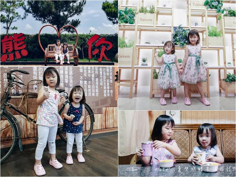 水娃娃童裝 韓國童裝 開學用品購買 畢業洋裝選擇 網拍韓國童裝 網路買童裝 水娃娃童裝品質 網拍韓貨0.jpg