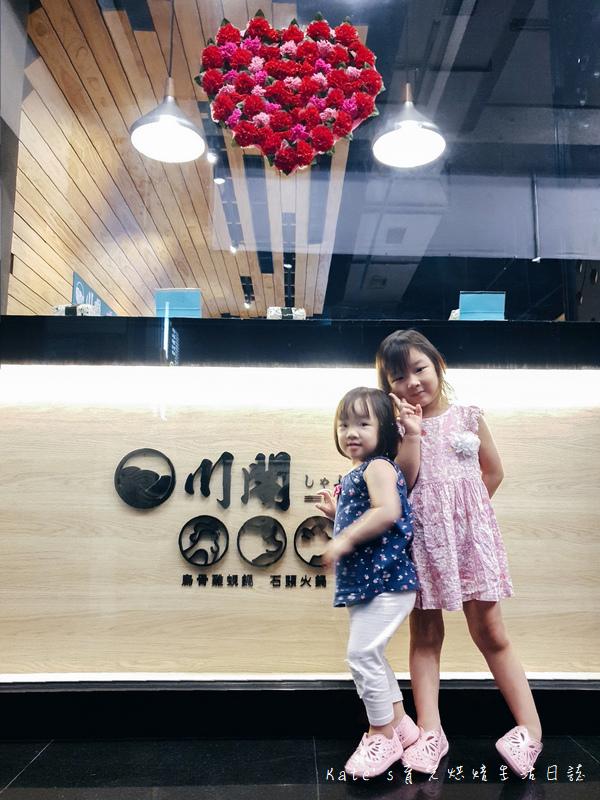 水娃娃童裝 韓國童裝 開學用品購買 畢業洋裝選擇 網拍韓國童裝 網路買童裝 水娃娃童裝品質 網拍韓貨3.jpg