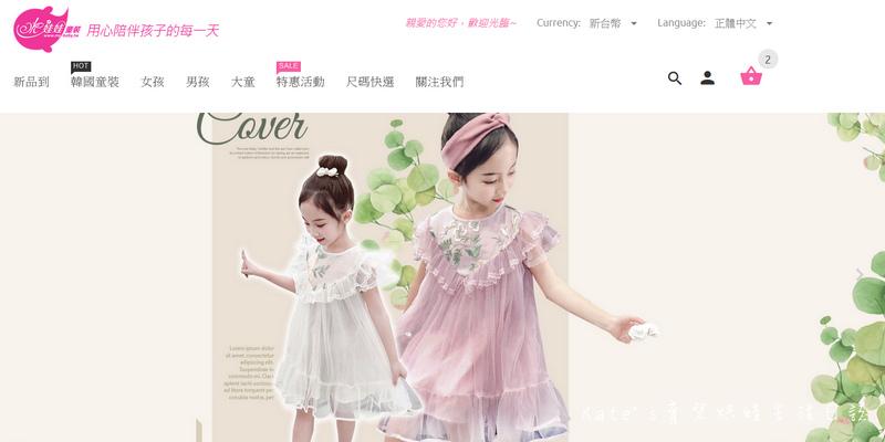 水娃娃童裝 韓國童裝 開學用品購買 畢業洋裝選擇 網拍韓國童裝 網路買童裝 水娃娃童裝品質 網拍韓貨6.jpg