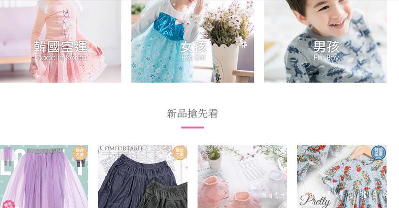 水娃娃童裝 韓國童裝 開學用品購買 畢業洋裝選擇 網拍韓國童裝 網路買童裝 水娃娃童裝品質 網拍韓貨7.jpg