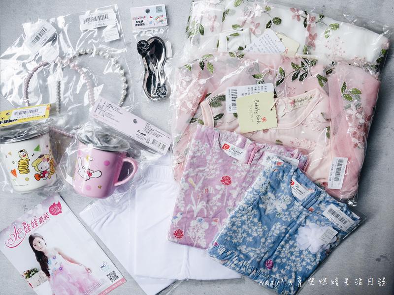 水娃娃童裝 韓國童裝 開學用品購買 畢業洋裝選擇 網拍韓國童裝 網路買童裝 水娃娃童裝品質 網拍韓貨18.jpg