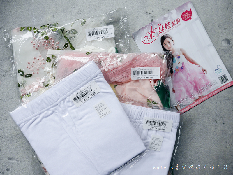 水娃娃童裝 韓國童裝 開學用品購買 畢業洋裝選擇 網拍韓國童裝 網路買童裝 水娃娃童裝品質 網拍韓貨20.jpg