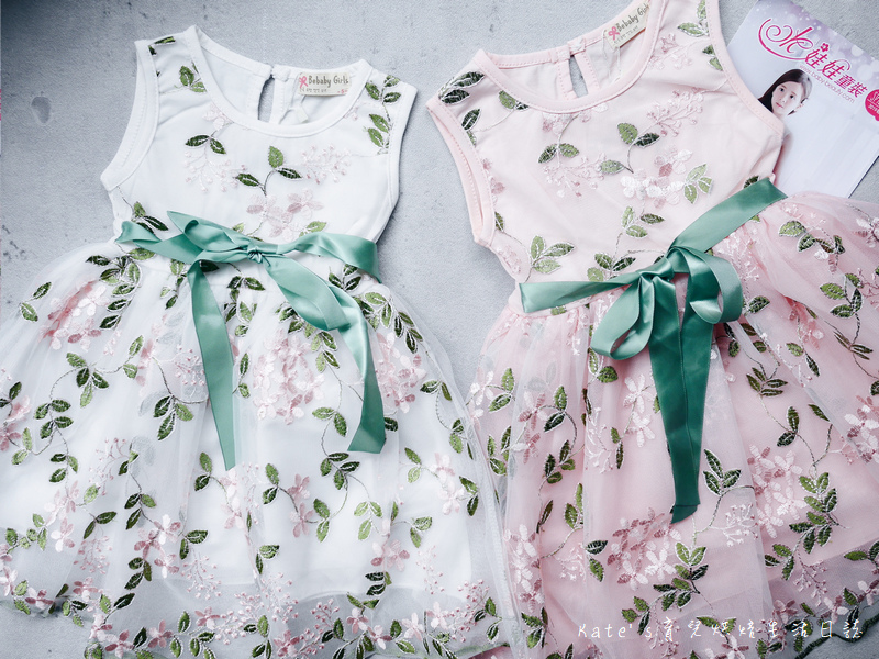 水娃娃童裝 韓國童裝 開學用品購買 畢業洋裝選擇 網拍韓國童裝 網路買童裝 水娃娃童裝品質 網拍韓貨23.jpg