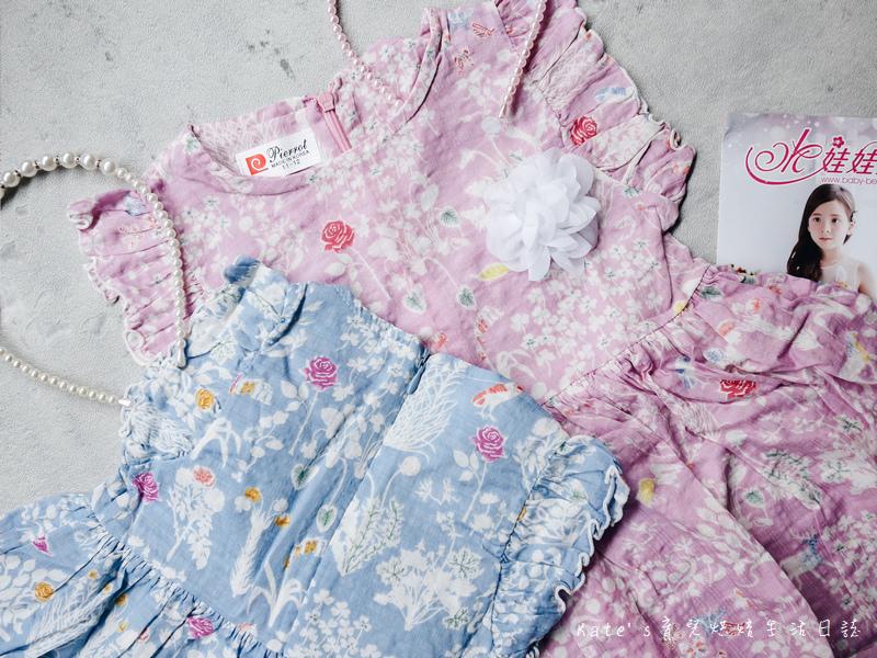 水娃娃童裝 韓國童裝 開學用品購買 畢業洋裝選擇 網拍韓國童裝 網路買童裝 水娃娃童裝品質 網拍韓貨29.jpg