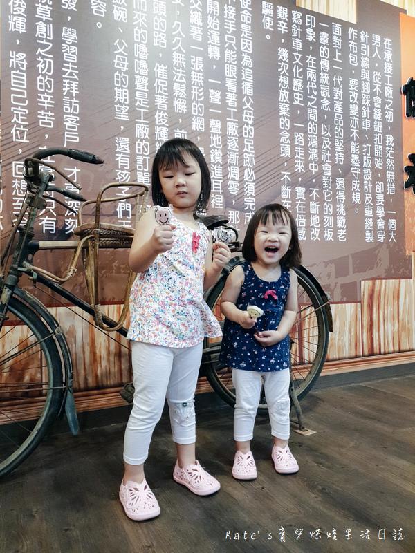 水娃娃童裝 韓國童裝 開學用品購買 畢業洋裝選擇 網拍韓國童裝 網路買童裝 水娃娃童裝品質 網拍韓貨31.jpg