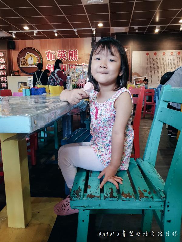 水娃娃童裝 韓國童裝 開學用品購買 畢業洋裝選擇 網拍韓國童裝 網路買童裝 水娃娃童裝品質 網拍韓貨33.jpg