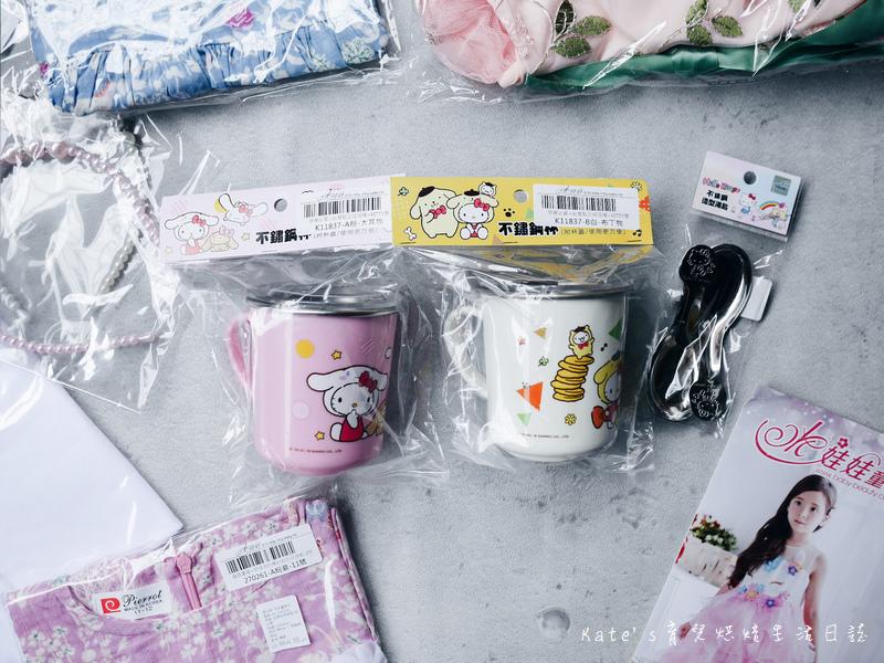水娃娃童裝 韓國童裝 開學用品購買 畢業洋裝選擇 網拍韓國童裝 網路買童裝 水娃娃童裝品質 網拍韓貨41.jpg